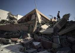 Israeli Air Force Strikes at Hamas Internal Security Headquarters - Army