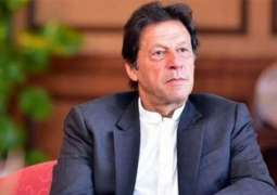 PM visits Mohmand Dam site today to review its construction work