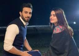 Minal Khan and Ahsan Ikram stun fans on social media