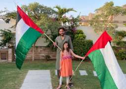 Shahid Afridi expresses solidarity with Palestinians