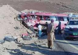 Bus Accident Kills 13, Injures 32 in Pakistan - Reports