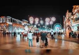 Global Village announces 4.5 million visitors in Season 25, opens partner registration for next season