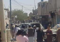Blast in Chaman leaves 6 people dead, 14 others injured
