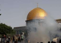 Situation on Temple Mount in Jerusalem Under Control, 16 People Detained - Police