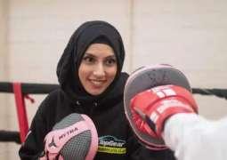 Hijab wearing British-Pakistani boxing coach inspires women in Birmingham