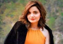 Armeena Khan shares her childhood joke with fans