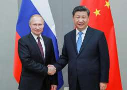 Chinese Official Conveys Xi's Message, Confirming Strengthening Ties, to Putin - Kremlin