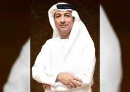 """"""" الإمارات للدراسات المصرفية """" ينظم ندوة حول استمرار الأعمال بعد مرحلة """"كورونا"""""""