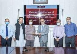 UVAS disburses Rs. 28 million Ehsaas Undergraduate scholarships among students