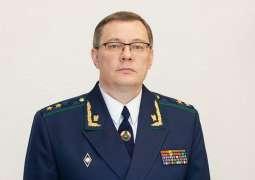 Belarusian Prosecutors Launch Probe Against Riga Mayor, Latvia's Top Diplomat