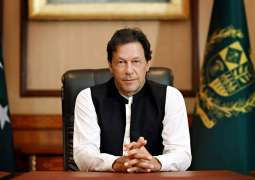 PM lauds FBR over collection of Rs 4143b tax in current fiscal year