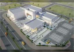 Construction of new UAQ National Museum has started: UAQ Tourism Department