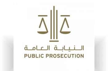 النيابة العامة للدولة: انتحال الألقاب الشرفية أو الرسمية أو العلمية أو الجامعية المعترف بها رسميا جريمة يعاقب عليها القانون