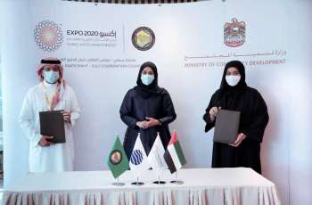 Ministry of Community Development, GCC Secretariat General enhance collaboration, integration in Dubai Expo