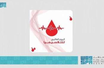 اليوم العالمي للثلاسيميا .. نشر الوعي الصحي عن فقر الدم بأسلوب حضاري