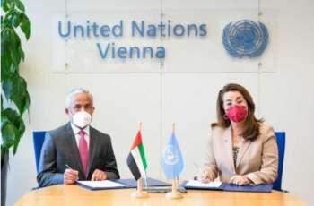 """الإمارات توقع اتفاقية تنفيذ """"إعلان أبوظبي"""" الصادر عن الدورة الـ 8 لمؤتمر الدول الأطراف في اتفاقية الأمم المتحدة لمكافحة الفساد"""