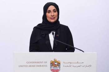 الإحاطة الإعلامية لحكومة الإمارات : إقامة صلاة عيد الفطر المبارك مع تطبيق الإجراءات الاحترازية