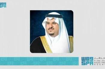 سمو نائب أمير الرياض يتلقى في اتصال هاتفي العزاء من سمو ولي عهد البحرين في وفاة والدته - رحمها الله -