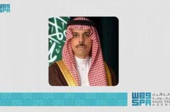 سمو وزير الخارجية يتلقى اتصالاً هاتفياً من نائب رئيس الوزراء وزير الخارجية وشؤون المغتربين الأردني