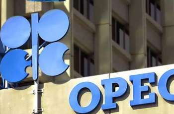 OPEC Downgrades US Oil Production Forecast, Expects Decrease of 0.28 Mln Barrels Per Day