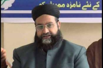 Pakistan, Saudi Arabia will jointly work against Islamophobia and other issues, says Ashrafi