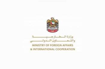 الإمارات تدين حادث إطلاق النار داخل مدرسة في تتارستان