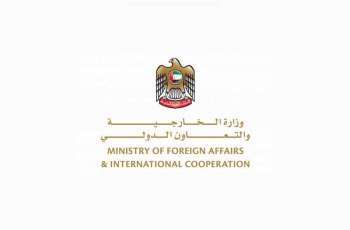UAE condemns shooting incident inside school in Tatarstan