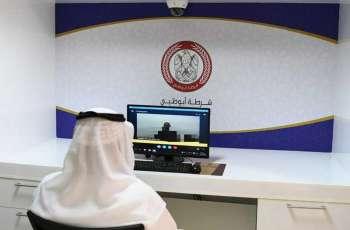 """شرطة أبوظبي تحدد مواعيد زيارة نزلاء """"المؤسسات العقابية"""" عن بعد خلال العيد"""