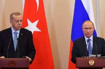 Putin, Erdogan Express Concern Over Situation in East Jerusalem - Kremlin