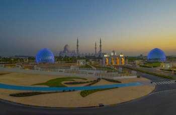 جامع الشيخ زايد .. وجهة ثقافية ترحب بالزوار خلال إجازة العيد