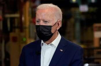 Biden to Nominate US 'Qualified, Experienced' Ambassador to Israel in Coming Weeks - Psaki
