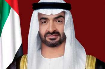 Mohamed bin Zayed performs Eid al-Fitr prayer