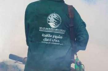 مركز الملك سلمان للإغاثة يواصل تنفيذ حملة الرش الضبابي لمكافحة نواقل الأمراض في محافظة عدن