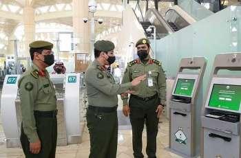 نائب مدير عام الجوازات يتفقد جاهزية واستعدادات جوازات مطار الملك خالد الدولي
