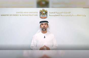 الإمارات تؤكد التزامها بزيادة استخدام الطاقة النظيفة بحلول عام 2050