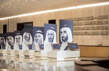 """""""دبي للثقافة"""" تحتفي باليوم العالمي للمتاحف"""