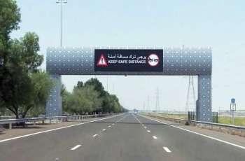 في ختام مشاركتها في أسبوع المرور العربي ۔۔۔ شرطة أبوظبي : أترك مسافة كافية وآمنة لتجنب التوقف المفاجئ