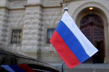 Skopje Says Expelled Russian Diplomat Must Leave Within 7 Days Starting May 14