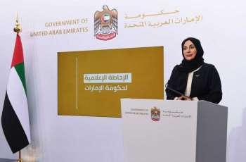 الإحاطة الإعلامية لحكومة الإمارات : نجاح الحملة الوطنية للتطعيم ثمرة دعم القيادة و التخطيط المبكر و تعاون الشركاء و فعالية النظام الصحي