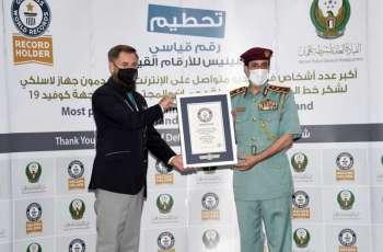 شرطة عجمان تحطم رقما قياسيا بموسوعة غينيس