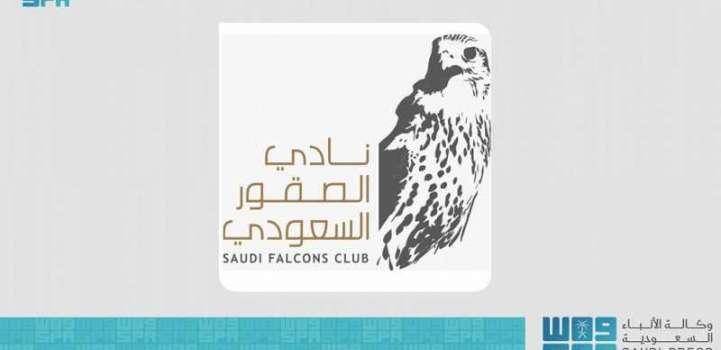 نادي الصقور السعودي يحتفي باليوم العالمي للطيور المهاجرة