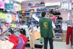 مركز الملك سلمان للإغاثة يواصل توزيع كسوة عيد الفطر في الأردن