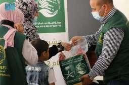 مركز الملك سلمان للإغاثة يختتم مشروع زكاة عيد الفطر المبارك في الأردن