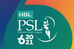 Good news for cricket fans: PSL 6th edition is happening in UAE