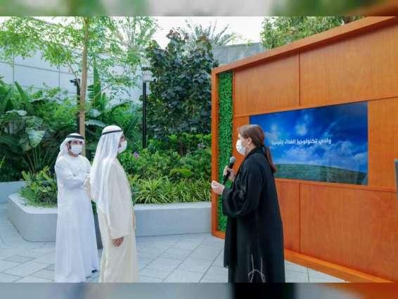 محمد بن راشد يطلق مشروع وادي تكنولوجيا الغذاء في مرحلته الأولى ويؤكد أن منظومة الأمن الغذائي الإماراتي تشهد تسارعا كبيرا