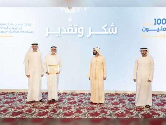 83 million people worldwide benefited from Mohammed bin Rashid Al Maktoum Global Initiatives' AED1.2 billion humanitarian, social projects in 2020
