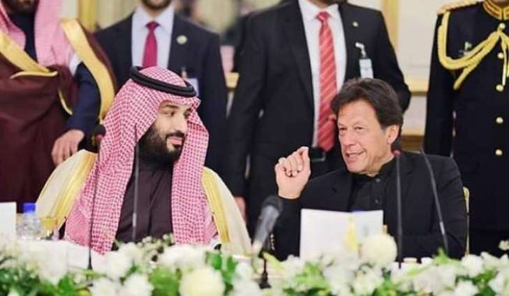 PM to discuss release of Pakistani prisoners during his visit to Saudi Arabia