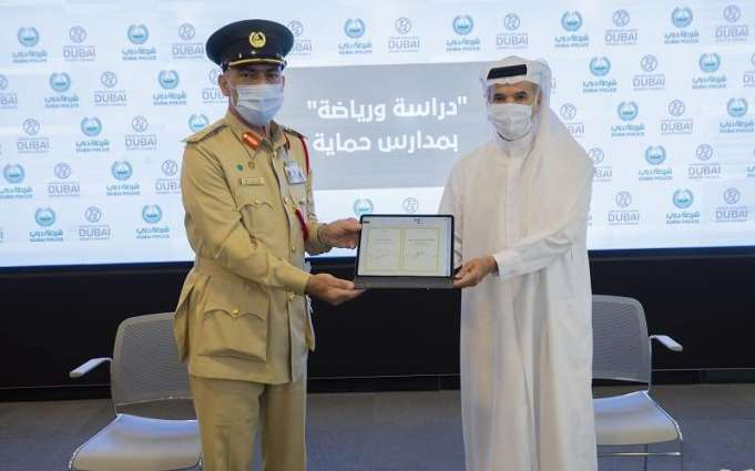 Dubai Sports Council and Dubai Police launch 'Studies and Sports' initiative for brightest young talents