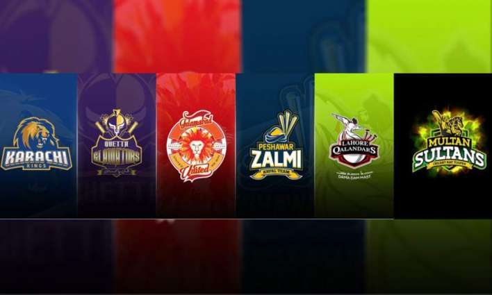 PSL franchises approaches PCB to shift remaining matches to UAE
