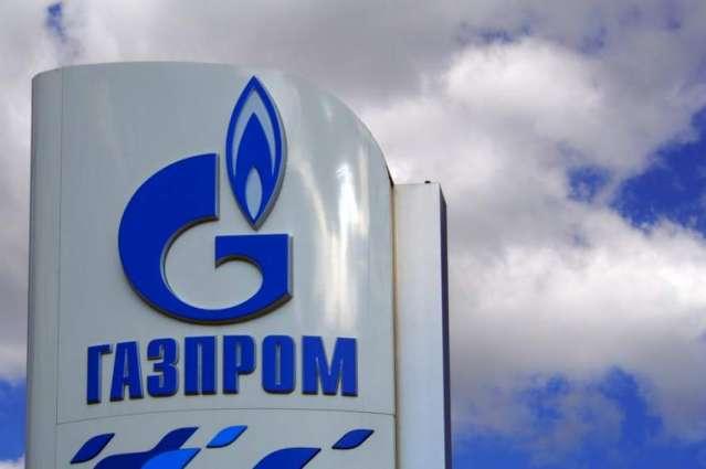 Replenishment of EU Gas Reserves Remains Stagnant - Gazprom